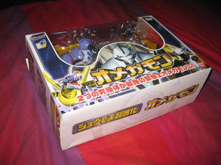 The box itself radiates awesomeness.