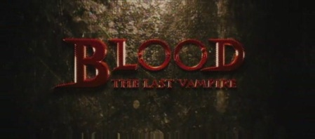 bloodVampire_trailer940[(002492)03-43-59]