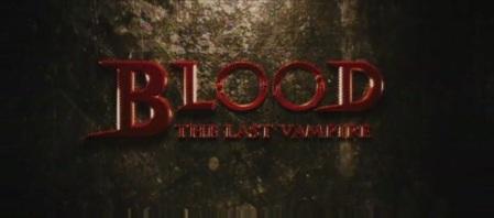bloodVampire_trailer940[(002492)03-43-59]