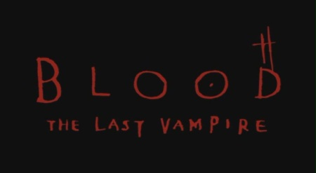 [Shinsen-Subs]_Blood_The_Last_Vampire[da-anime.org][aniweblog.org][(003925)03-16-28]