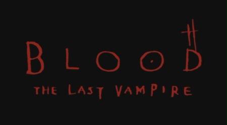 [Shinsen-Subs]_Blood_The_Last_Vampire[da-anime.org][aniweblog.org][(003925)03-16-28]