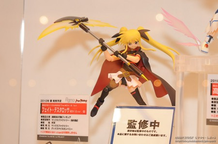 I want this NAO!!!