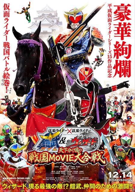 poster2.jpg 1382599734
