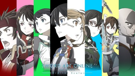 Sword Art Online The Movie Ordinal Scale Review